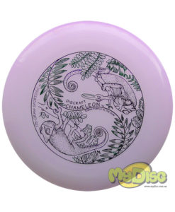 Фрисби Ultimate Discraft Ultra-Star Ultra-Violet